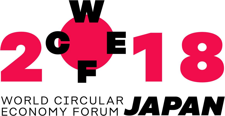 WCEF 2018, l'evento dell'anno sull'Economia circolare. Noi ci siamo