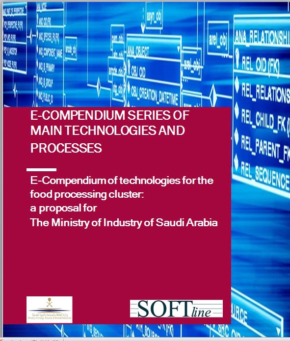 SOFTLINE PRESENTA UNA PIATTAFORMA DIGITALE PER LE TECNOLOGIE FOOD PROCESSING & PACKAGING IN ARABIA SAUDITA